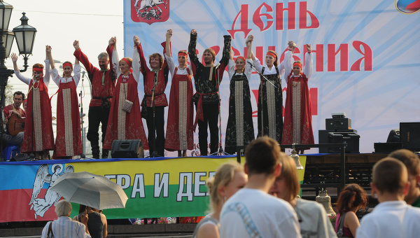 http://a.img22.rian.ru/images/40835/57/408355762.jpg