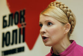 Тимошенко может никогда не выйти на свободу – теперь ее обвиняют в убийстве.